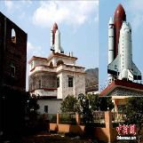 Space Shuttle House in Guangdong, China